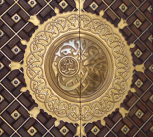 Door of the Prophet's Mosque
