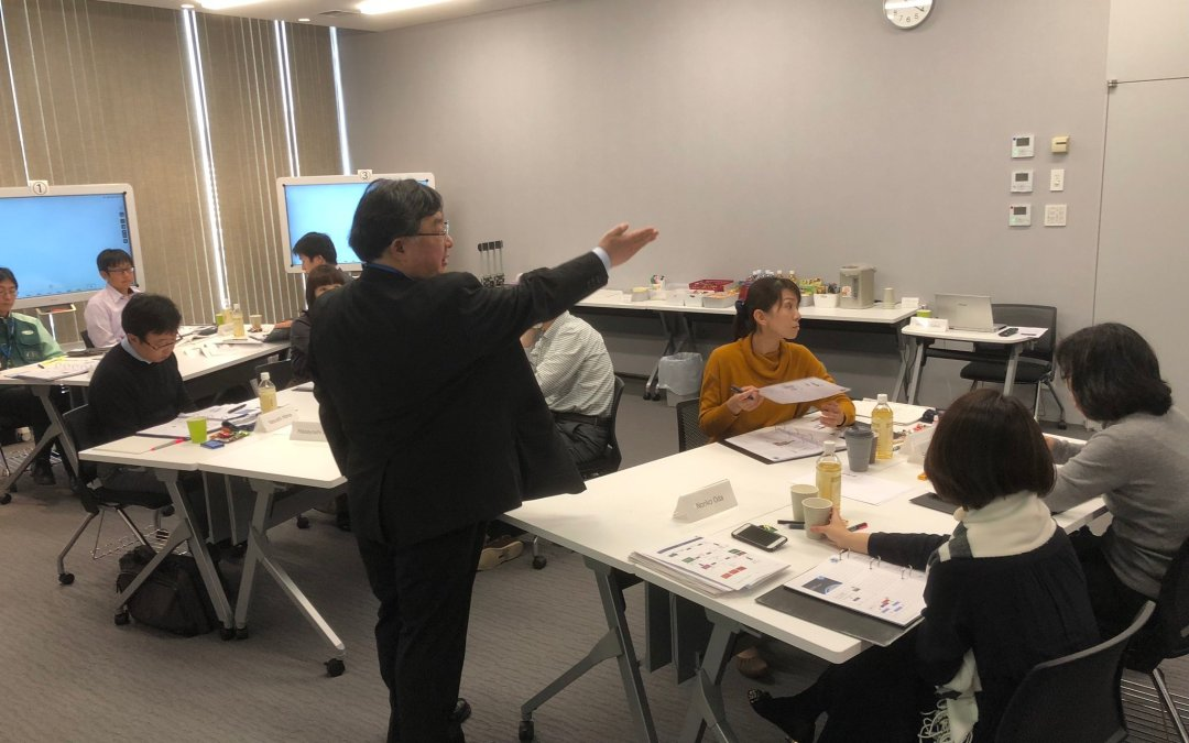Japan Lead Auditor course