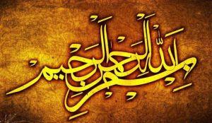 Contoh Kaligrafi Bismillah Beserta Gambar Tuisan Arab yang Indah