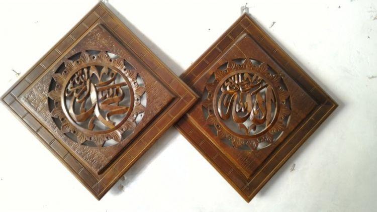 jual kerajinan kayu jati kaligrafi kayu jati