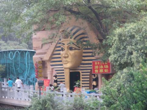 Old Zhengzhou 5-9-13 210
