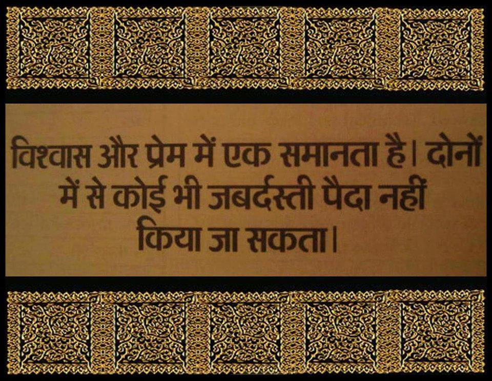 Swami Vivekananda Quotes Wallpapers In Hindi Quotes In Hindi Motivation Suvichar Pictures Photos