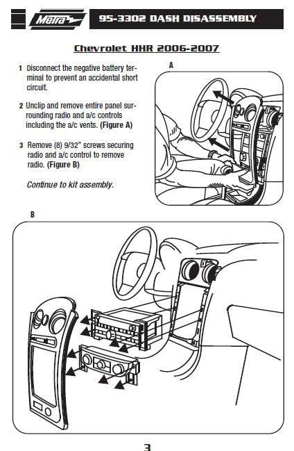 2007 Chevrolet Hhr Installation Parts, harness, wires