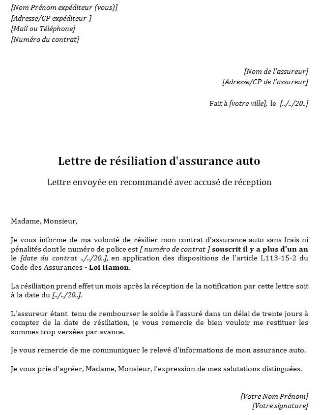 exemple resiliation contrat assurance auto modele lettre exemple de lettre