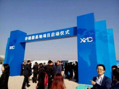 china-memory-base-wuhan-optical-valley