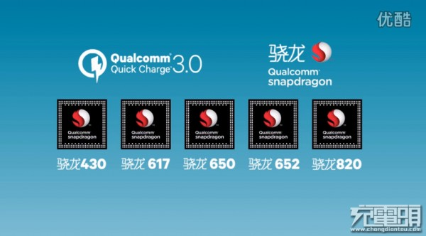 qualcomm-quickcharge-3.0-snapdragons