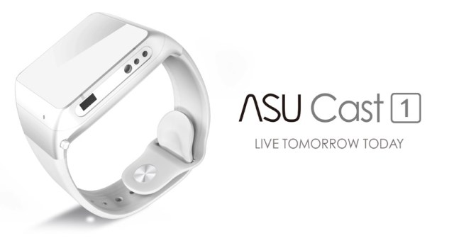 asu-cast-one-projector