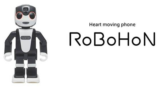 sharp-robohon