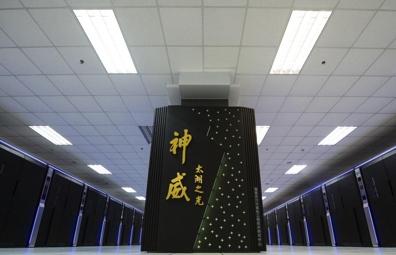 sunway-super-computer