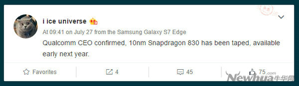 qualcomm-snapdragon-830-10nm