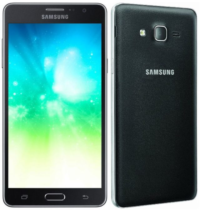 samsung-galaxy-on7-pro