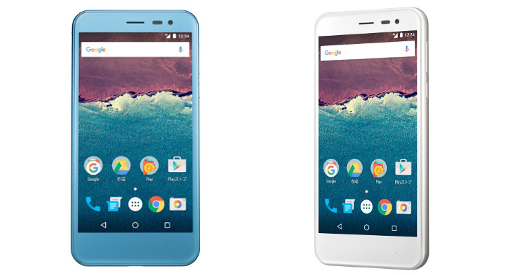 sharp-570sh-android-one