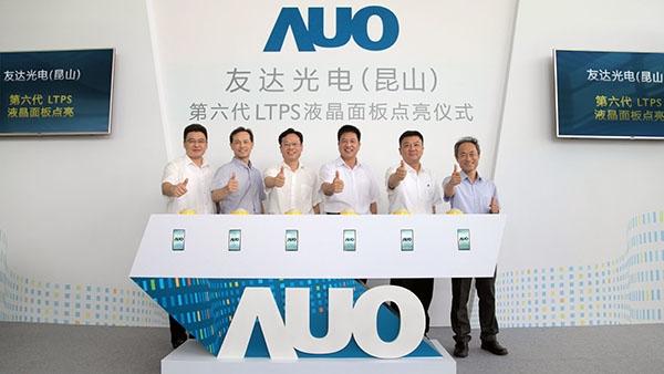 auo-6g-kunshan