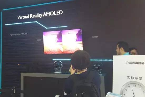 auo-vr-3.8-inch
