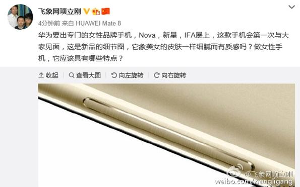huawei-nova-rumor