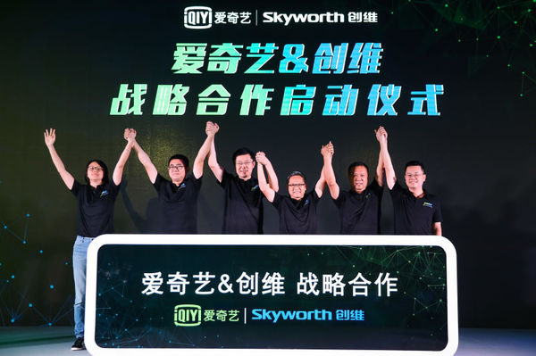 aiqiyi-skyworth