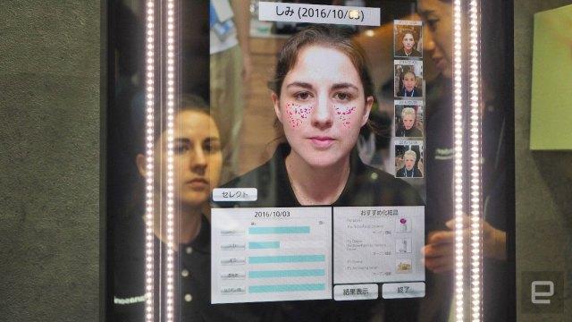 panasonic-smart-mirror