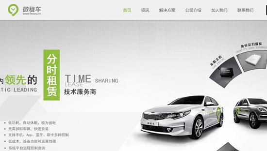 yiweixing-gm