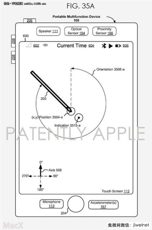apple-patent-pencil