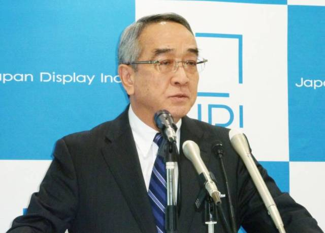 jdi-chairman-mitsuru-honma
