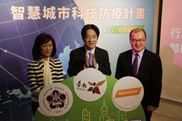 mediatek-tainan-smart-city-iot