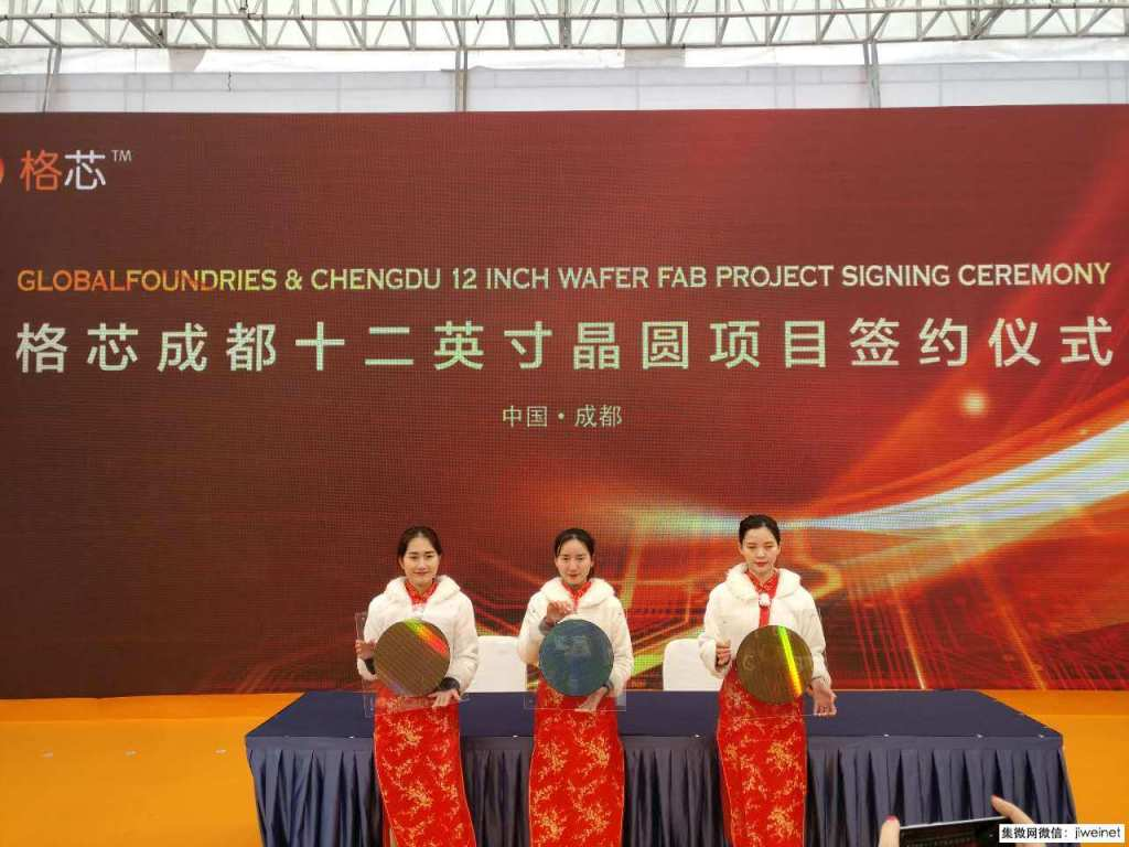 globalfoundries-chengdu-12inch-wafer