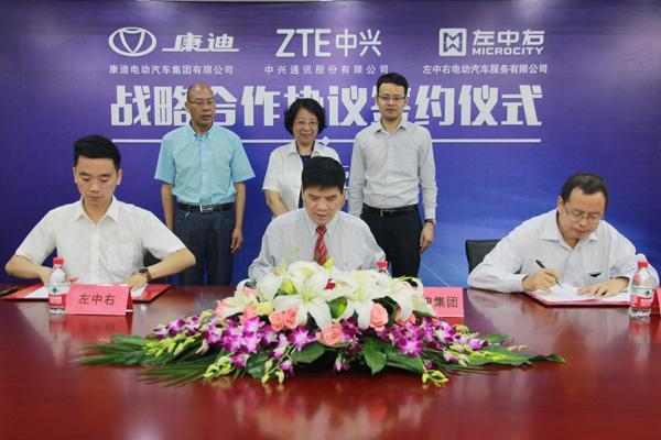 zte-comm-new-energy-automotive