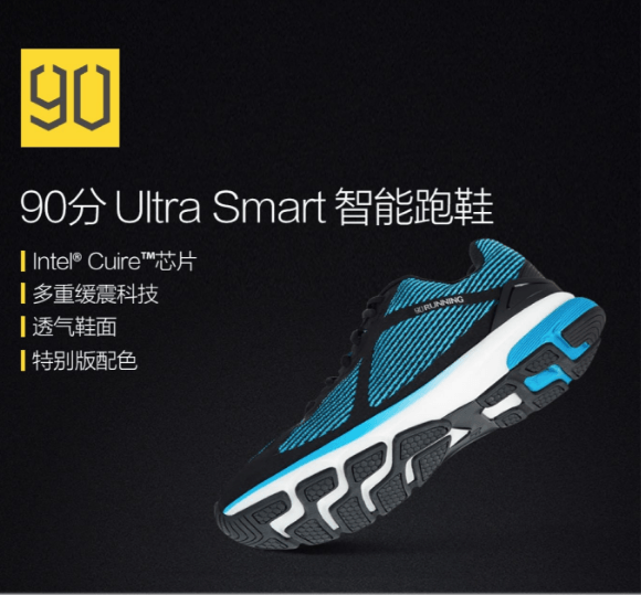 xiaomi-90-ultra-smart-shoes