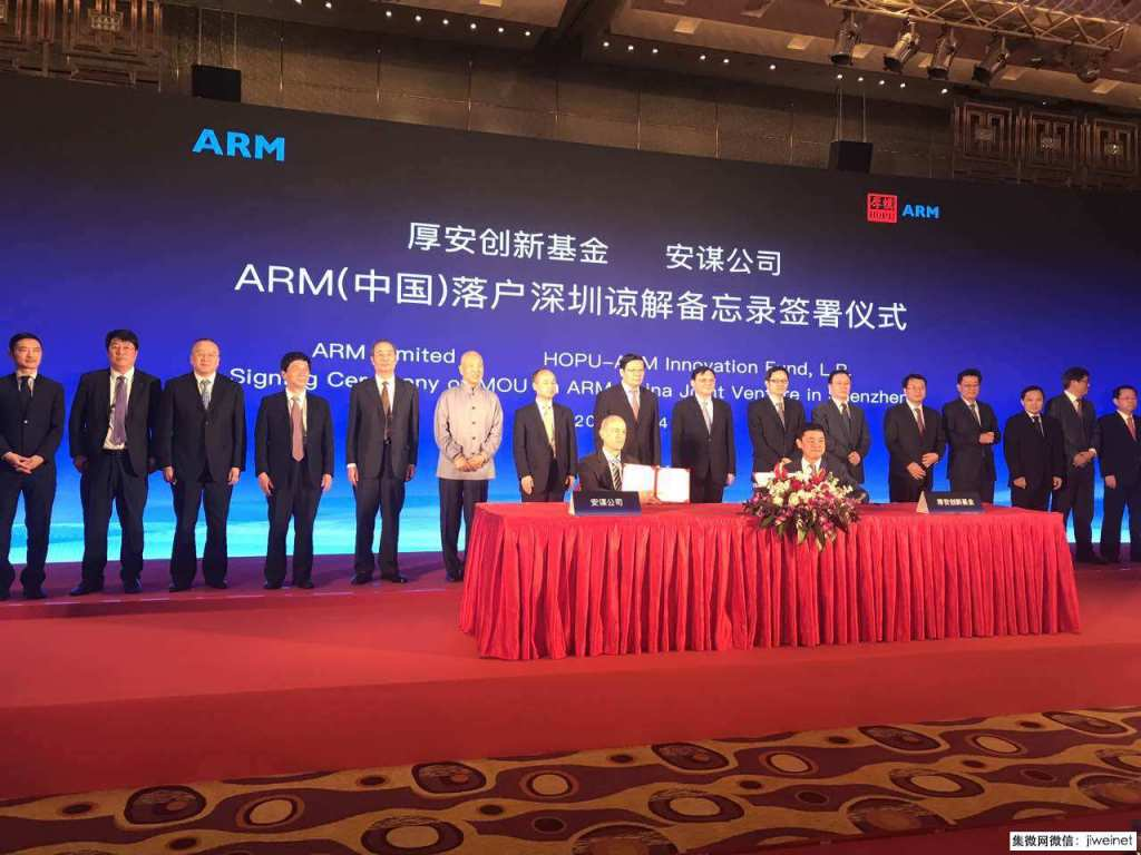 arm-coming-shenzhen