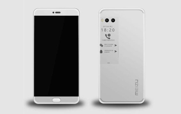 meizu-pro-7-secondary-display