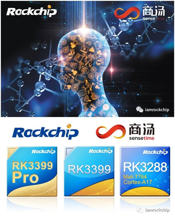 08-16: Rockchip and SenseTime have jointly announced strategic
