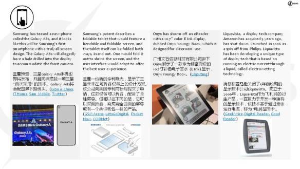Uncategorised | IF / News | Page 40
