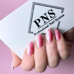 PNS Stamping