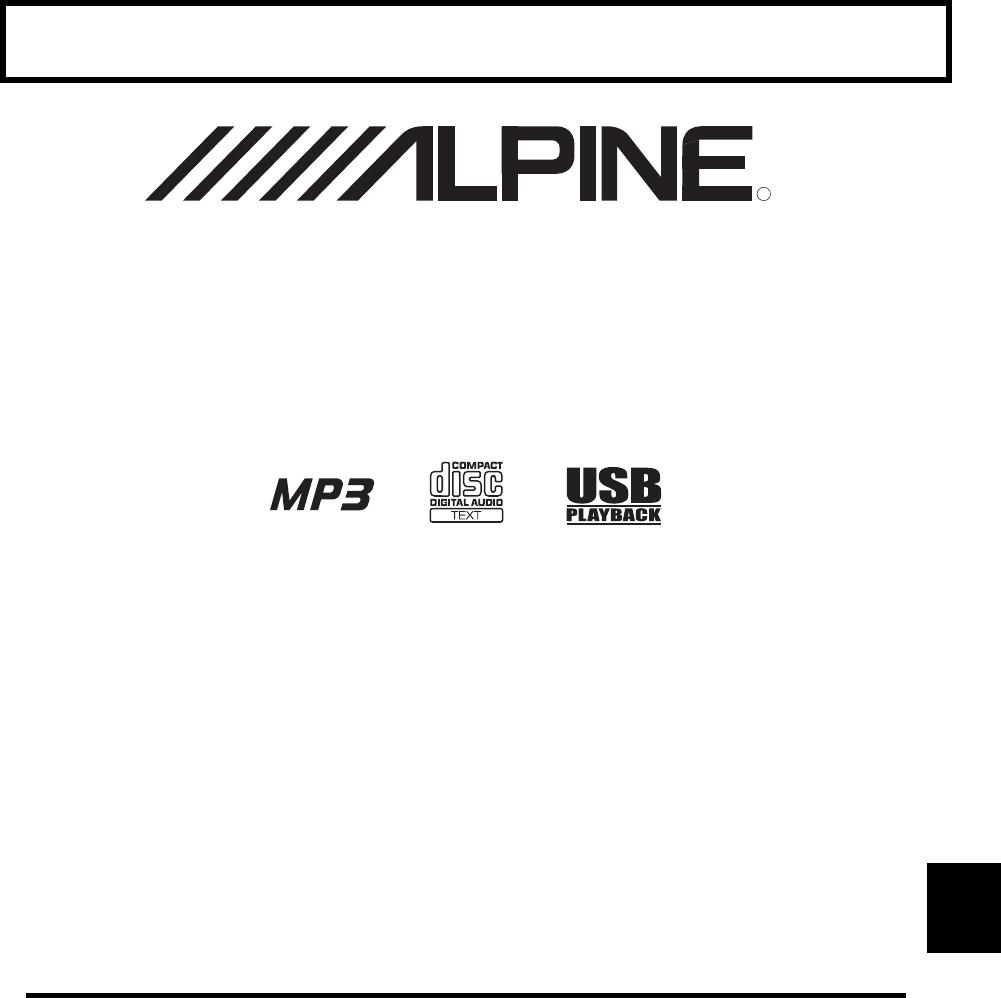 Instrukcja obsługi Alpine CDE-120R (22 stron)