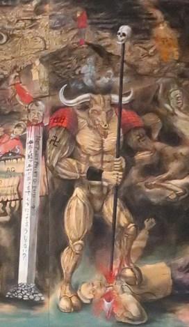 12c-Nishiyama e Madarame