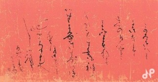 132-06-ishige-keidoh-500x260