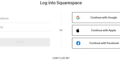 Squarespace Login Process