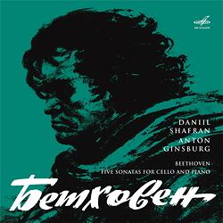 Beethoven : 5 Sonatas For Cello And Piano