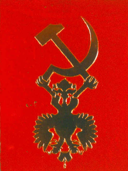 Russian Symbols Images Reverse Search