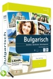 Bulgarian 1 + 2 – Combined Package (Teaching Language: German) – Strokes
