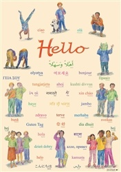 """Hello"" in Different Languages – Multilingual Poster- Language Lizard"
