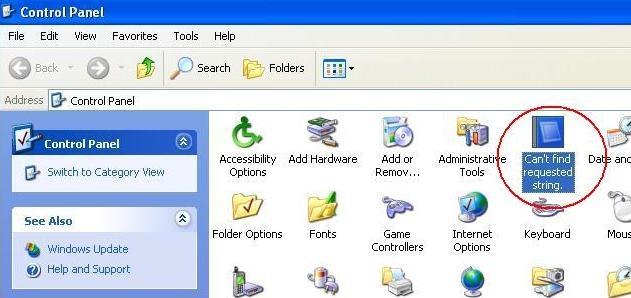 無法找到Intel® 繪圖驅動程式的請求字串錯誤