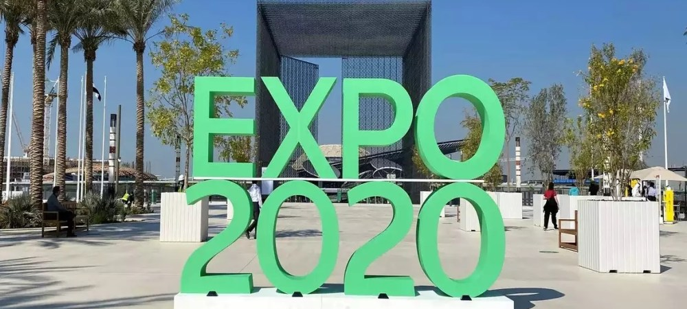 African Union partners with APO Group to re-brand and re-position Africa at Expo 2020 Dubai