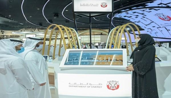Abu Dhabi DoE showcases 'Energy Modelling Capability Build' at GITEX  2020
