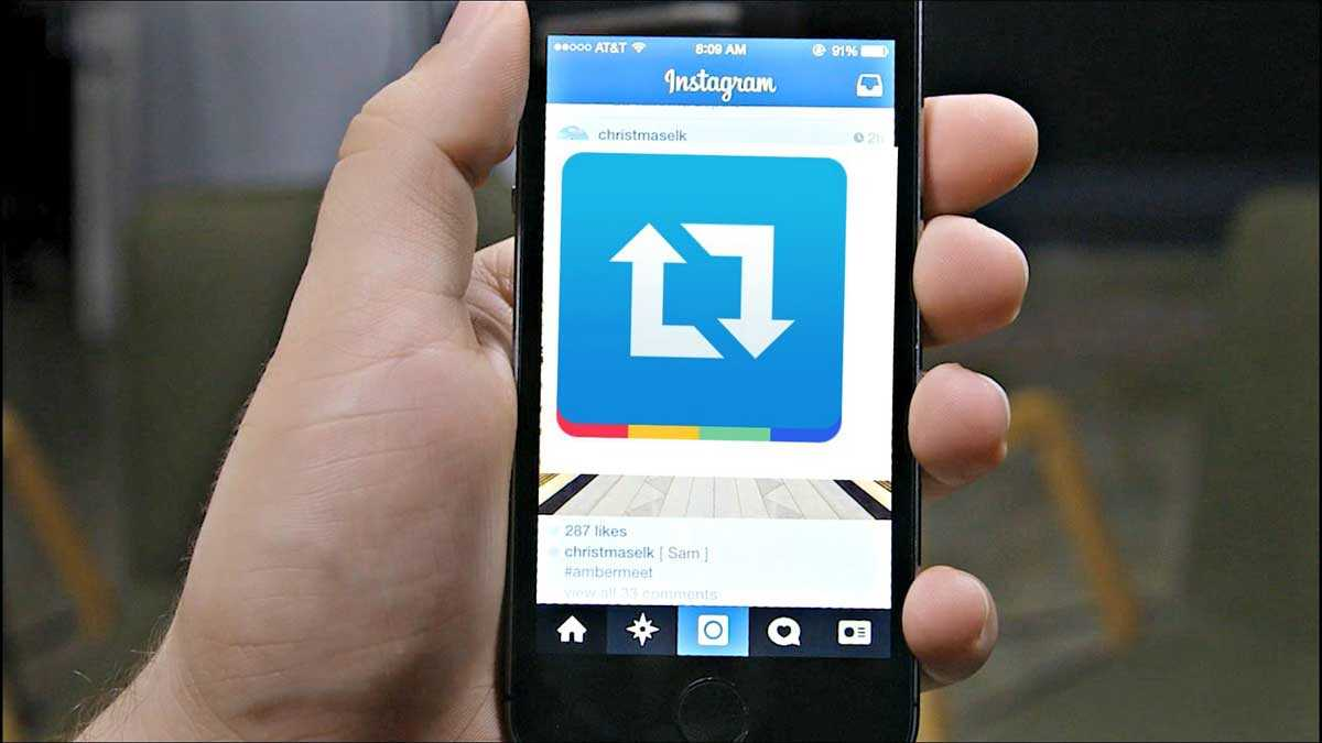 instagran - 5 Instagram Growth Hacks That Your Competitors Are Using
