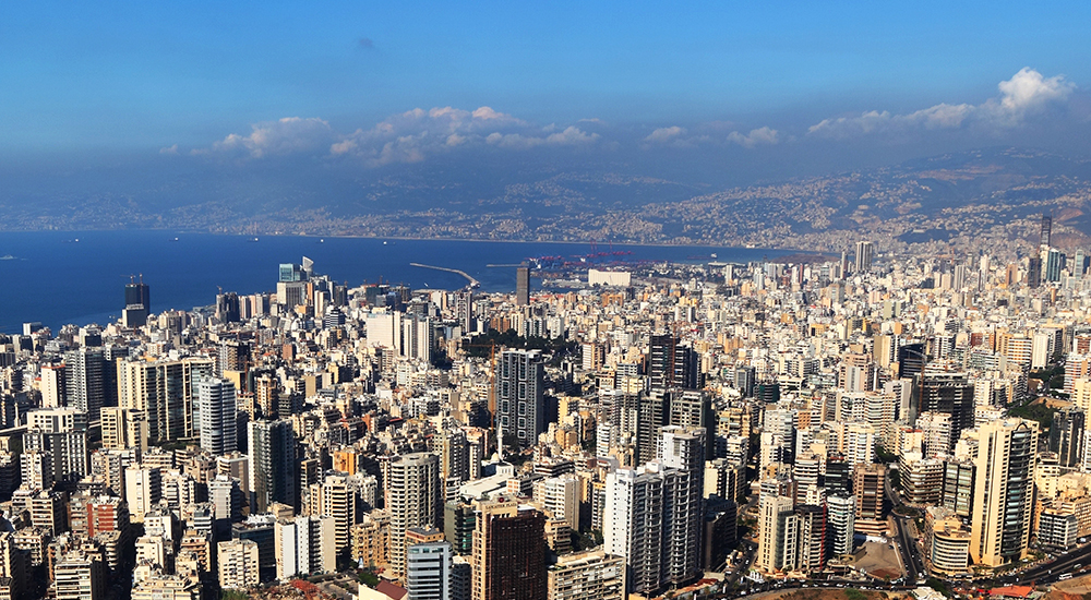 Lebanon's Banque du Liban provides $400M IT startup fund, Gitex 2016