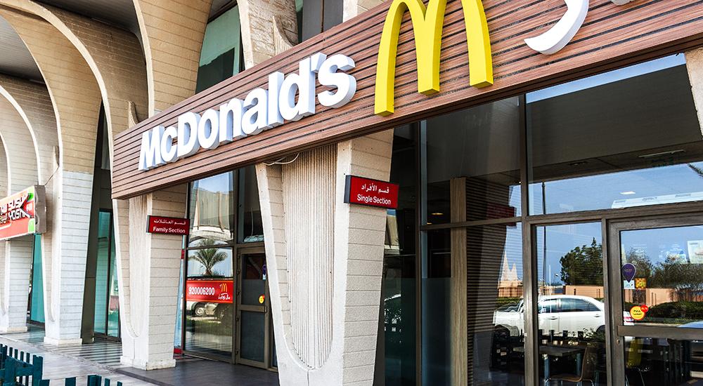 Cognizant to drive digital transformation for McDonald's Saudi Arabia