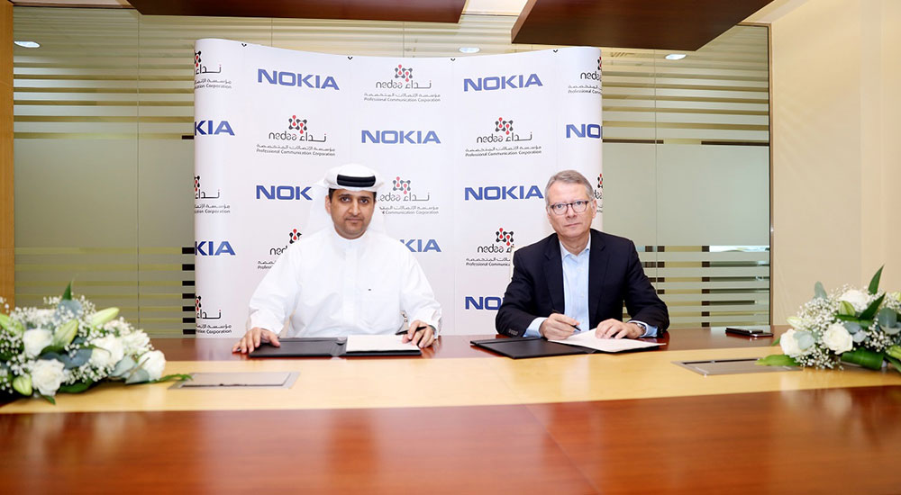 Nedaa and Nokia set Dubai as base of pioneering Innovation & Creativity Lab