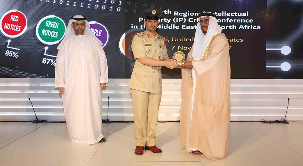 EIPA and Interpol organise seventh annual IP crime conference