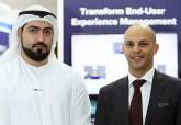 Dubai Municipality selects Nexthink as its artificial intelligence vendor partner